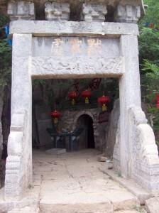 Пещера Бодхихармы